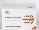 盐酸克伦特罗(瘦肉精)快速检测试纸 绿洲生化 猪肉牛肉安全检测